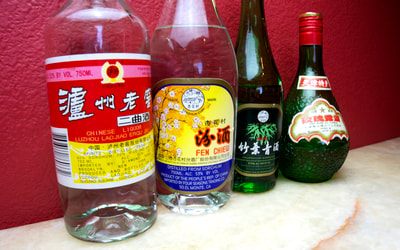 Baijiu or Chinese wine. At around 50% ABV a traditional way to toast special occasions